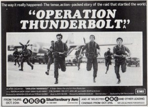 operation-thunderbolt_ad