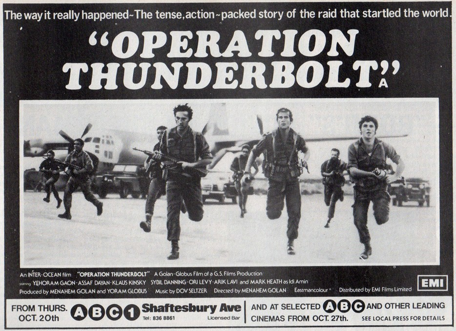 a history of the operation in entebbe in uganda Operation entebbe, or operation thunderbolt, was a successful counter-terrorist hostage-rescue mission carried out by commandos of the israel defense forces (idf) at entebbe airport in uganda on 4 july 1976.